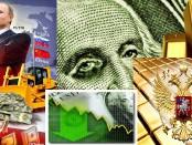 Россия, золото, ценные бумаги
