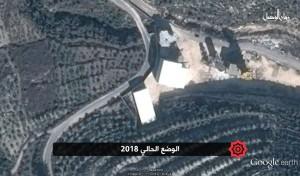 Сирия КНДР