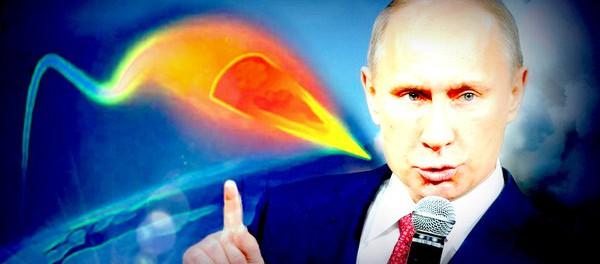 Новое оружие России: проект 4202