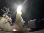 Химические атаки Сирия