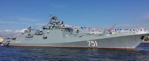 сторожевой корабль «Адмирал Эссен» русские корабли возле Сирии