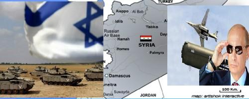 Израиль готовится к войне с Россией