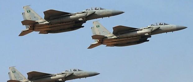 Саудовская Аравия жестоко бомбит Йемен
