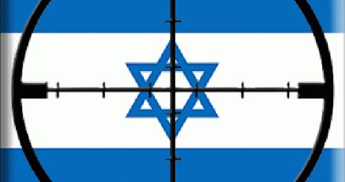 57 государств объединяются, чтобы уничтожить Израиль