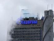 Gazprom Says Austria Gas Blast Isn't a Reason to Pick on Russia