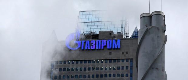 Газпром послал бабку Терезу Мэй и покидает Лондон