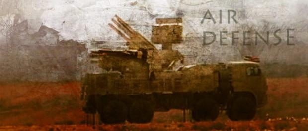 Панцирь-С1 сбил американский беспилотник возле базы Хмеймим