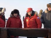 Арктика, немецкая база