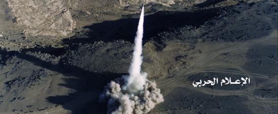 Йемен запускает баллистическую ракету и саудиты ее сбивают