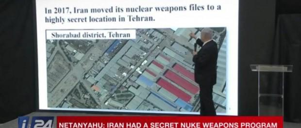 Нетаньяху обвинил Иран в разработке ядерного оружия в своем обращении