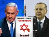 Израиль последние новости