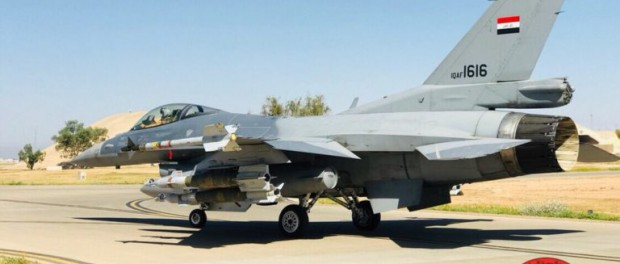Ирак раскрыл новые подробности об авиаударе в Сирии