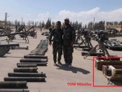 Оружие Сирии Каламун