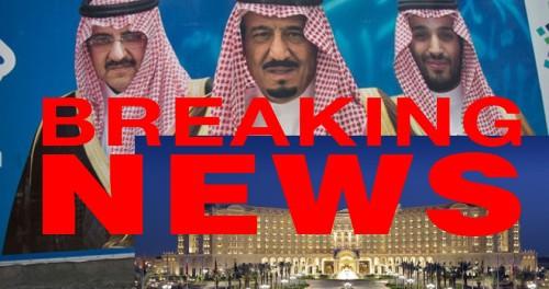 В Саудовской Аравии случился переворот