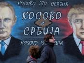 Сербия Косово война