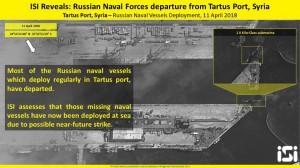 Спутниковые снимки базы Таркус Сирия