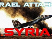 Израиль атаковал Сирию