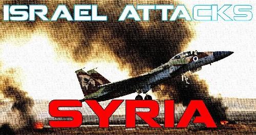 Израиль опять атаковал Сирию