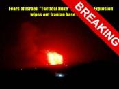 Атака по иранской базе в Сирии