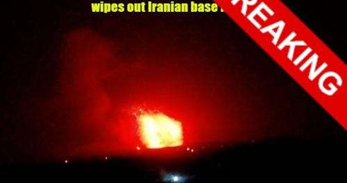 Израиль нанес ядерный удар в иранкой базе в  Сирии?