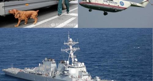 Американцы будут взрывать эсминец Дональд Кук