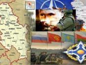 Сербия вступает в ОДКБ