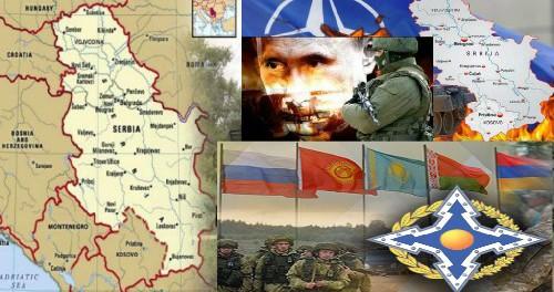Крах НАТО: Сербия вступает в ОДБК