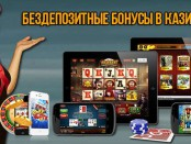Bonus-casino-23