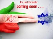 Иран Израиль