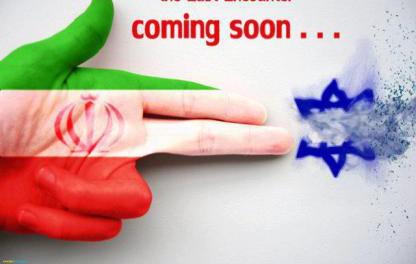 США кидают Израиль в Сирии
