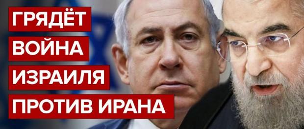 На фоне войны с Ираном фондовый рынок Израиля рухнул