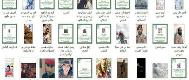Houthis убил 82 саудовских солдата и офицеров в апреле