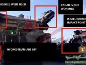 Уничтоженный Панцирь С Израилем в Сирии