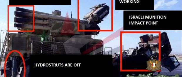Уничтожение Панцирь С Израилем в Сирии оказалось ложью