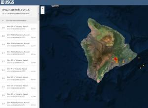 карте землетрясений за позапрошлые сутки