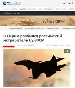 РИА новости Су-30МС