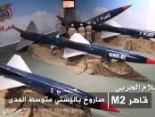 Запускает десятки ракет по Саудовской Аравии
