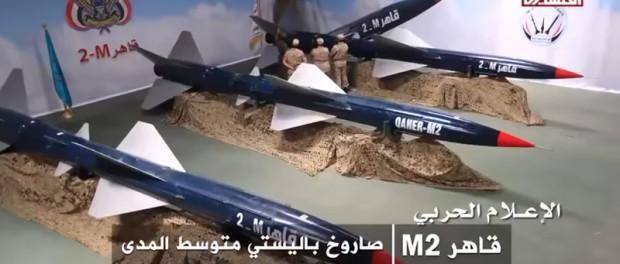 Йемен запускает десятки баллистических ракет по Саудовской Аравии