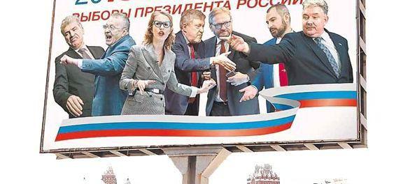 Куда все делись соперники Путина после выборов