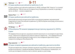 скрытая последовательность 9.11