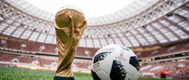 В зоне спортивного режима перед ЧМ 2018 по футболу