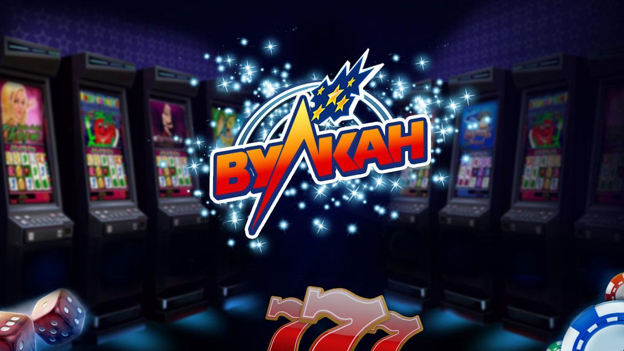 Убийство игровые автоматы фаворит джекпот в сивастополе токио хотел в казино