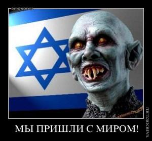 Карикатура на Израиль