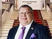 Депутат Госдумы Святослав Гуревич