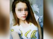 Самоубиство девушки ЕГЭ Тамбовская область