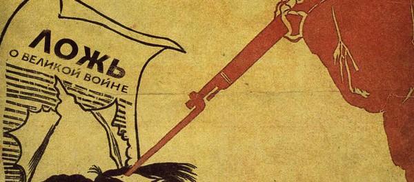 Черные мифы о войне: очистим имя Великой Победы