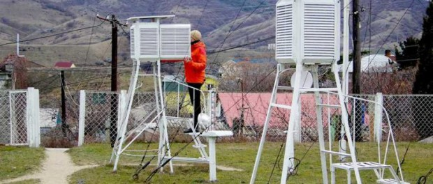 В Армении задержали гражданина за взятку метеорологу