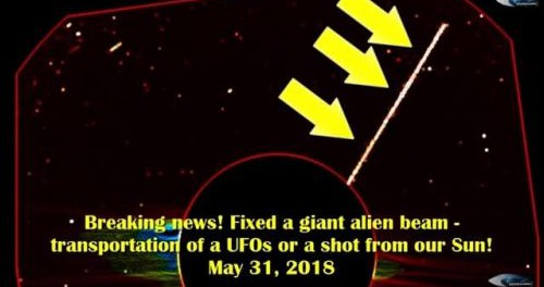 Таинственный луч появившийся на Солнце напугал астрономов