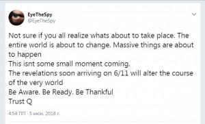 инсайдер EyeTheSpy пост 6.11