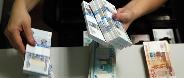 Ликвидированы три «обнальные» конторы с оборотом в миллиард рублей